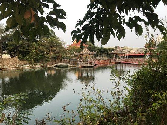 Shuei Niou Park