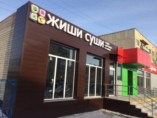 Kartaly, Ρωσία: getlstd_property_photo
