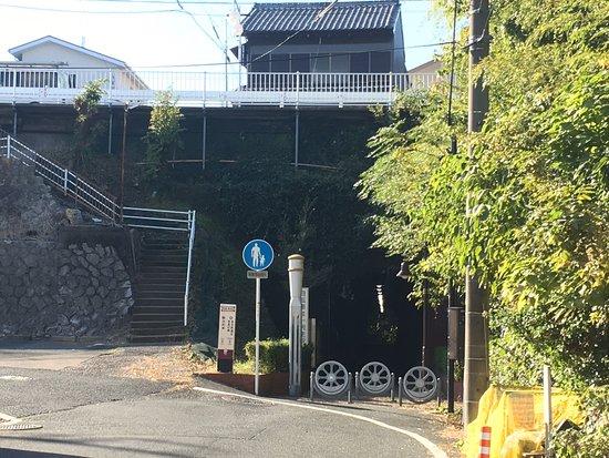 Kameyama Tunnel