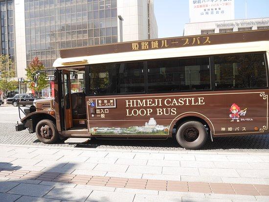 Loop Bus around the Himeji Castle