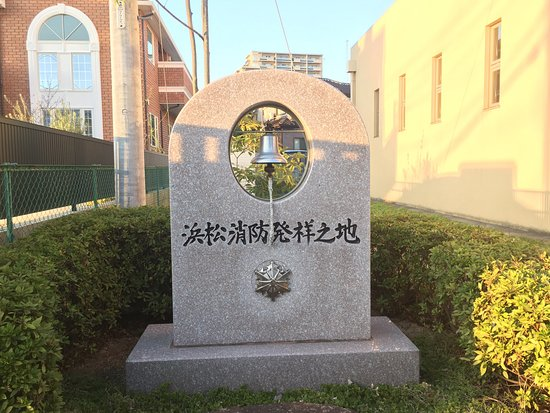 Hamamatsu Fire Department Birthpalce