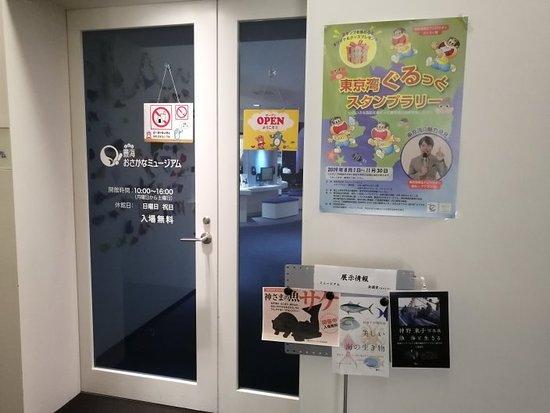 Toyomi Osakana Museum