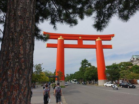 Heian Jingu Shrine Otorii