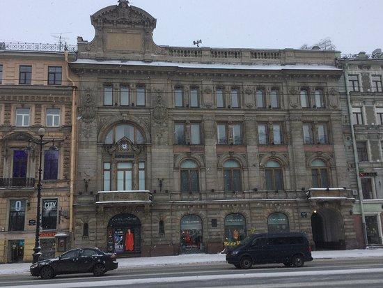 Azov Comemrcial Bank - Russian-Asian Bank