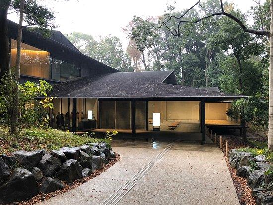 Meiji Jingu Museum