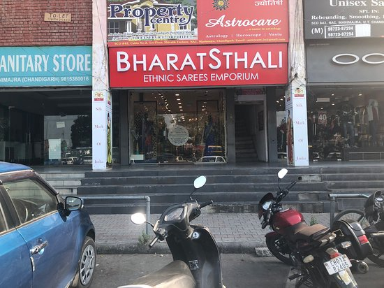 BharatSthali Emporium