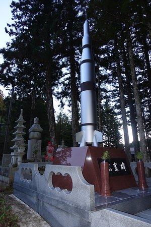 A company monument.