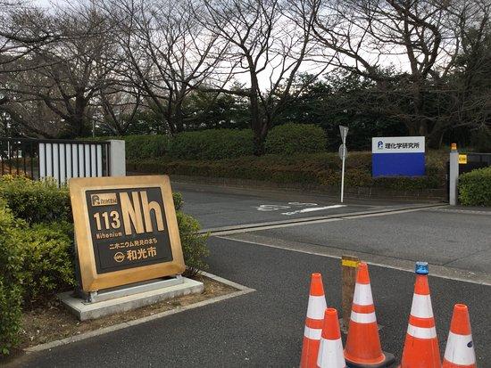 Nihonium Avenue
