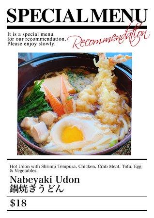Nabeyaki Udon (Lunch Only)