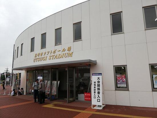 Utsugi Stadium