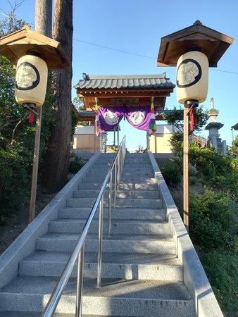 Chudoin Temple