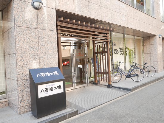Yaoji Hakata Hotel Day-use spa