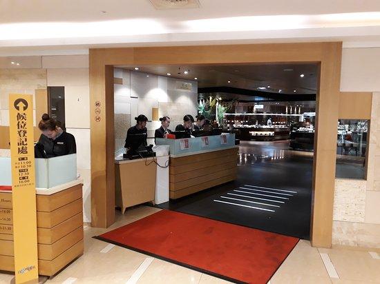Restaurant entrance inside Hanshin Department Store