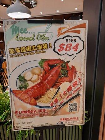 波士頓龍蝦Laksa 餐牌