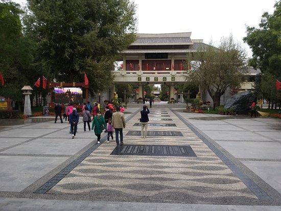 Jiuquan, China: 中央走道 地面文字鋪陳漢代開發西域歷史
