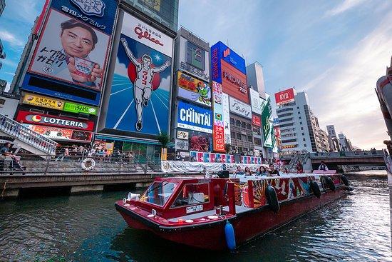 Pirates of Osaka