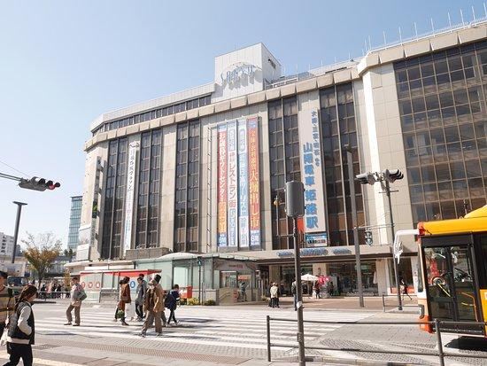 Sanyo Department Store