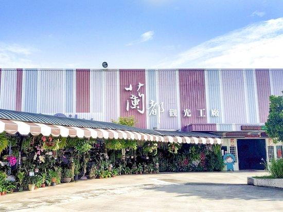 Orchid City Tourism Factory