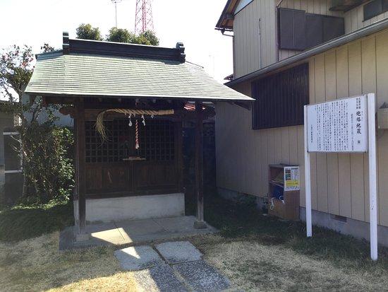 Horaku Jizo