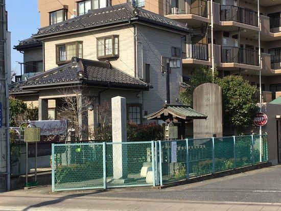 Monument of Emperor Meiji Goko