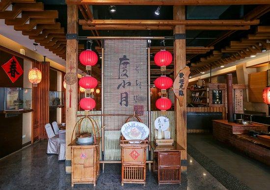 The Shop photo. No. 101, Zhongzheng Road, Zhongxi District, Tainan City