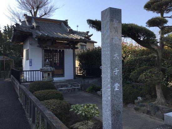 Seitoku Taishido