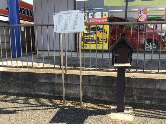Nakada no Matsubara