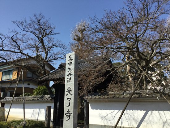 Koryo-ji Temple