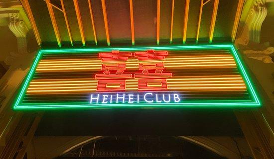 HeiHei Club