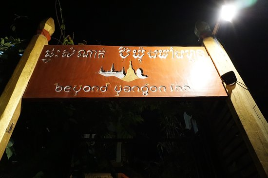 Beyond Yangon Boutique Inn Photo