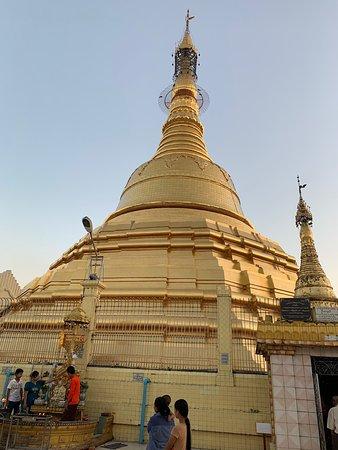 Foto de Yangon (Rangoon)