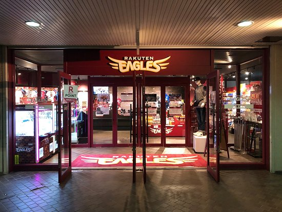 Rakuten Eagles Goods Shop Sendai Station Higashiguchi