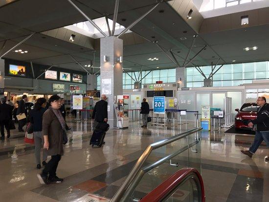 Yamaguchi Ube Airport Ube City PR Corner