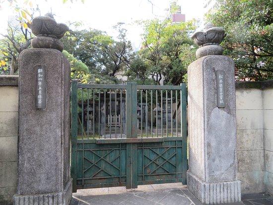 The graveyard of Sadanobu Matsudaira, the feudal lord of Shirakawa.