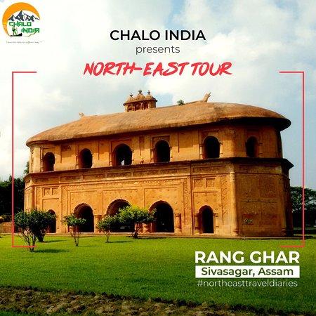 Rang ghar , sivasagar, Assam #northeasttraveldiaries Want northeast tour Contact-7904551292