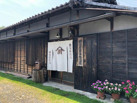 Meijiya Shoyu