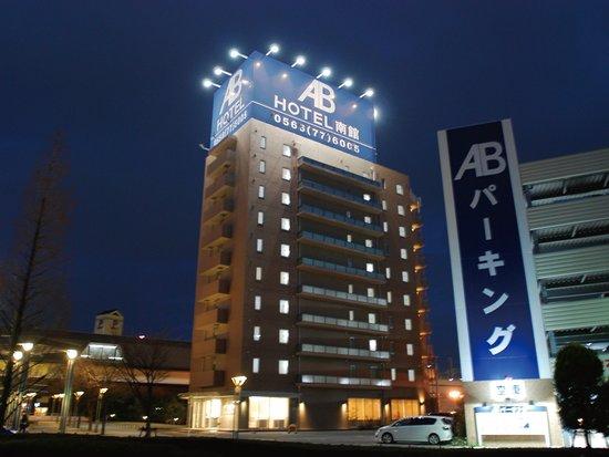 AB Hotel Mikawa-anjo Minamikan