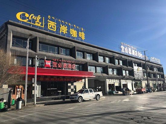 Lhatse County, China: Exterior