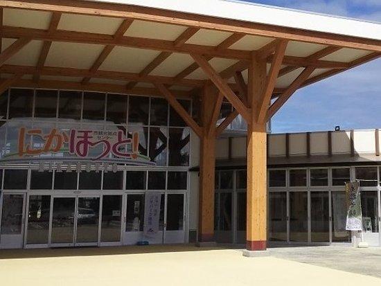 Nikaho City Tourism Association
