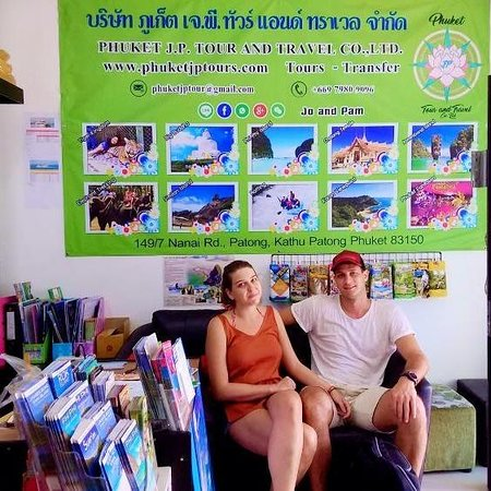 Phuket J.P. Tour and Travel Co.,Ltd