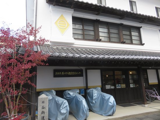 Kuranomachi Tourism Exchange Center