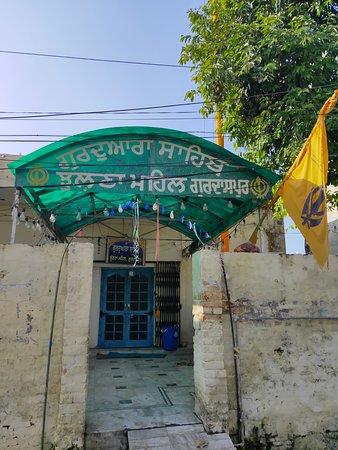 Gurdaspur صورة فوتوغرافية
