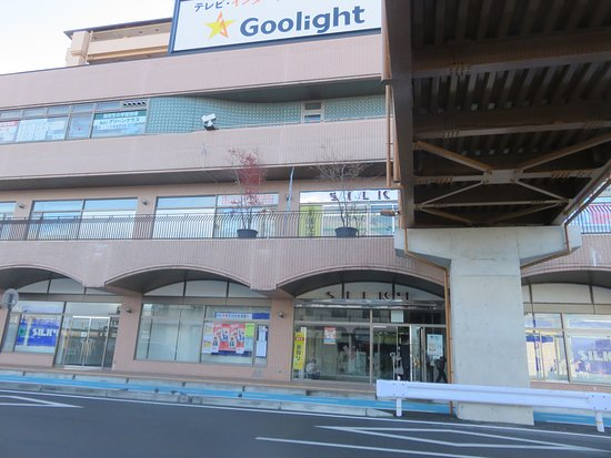 Suzaka Ekimae Tourist Information Center