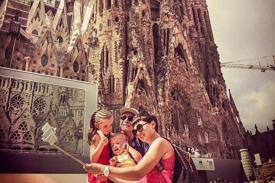 Gaudi Tour privado con Sagrada...