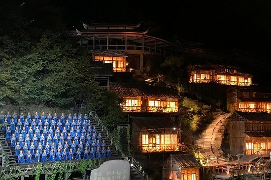 Fairy Fox Outdoor Music & Dancing Show (afhentning og aflevering i Zhangjiajie by)): Fairy Fox Outdoor Music&Dancing Show(Pickup&drop off at Zhangjiajie city))