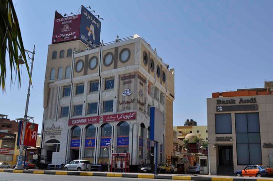 Cleopatra Bazar Hadaba Branch