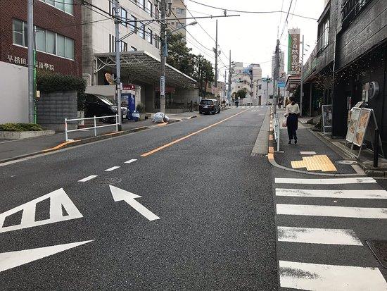 Natsume-zaka Slope