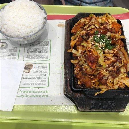 辣雞鐵板燒配白飯