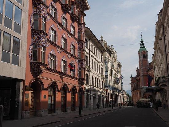 Улица Миклошевича