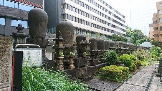 増上寺の歴代大僧正の墓